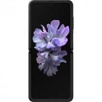 Huse Samsung Galaxy Z Flip / Galaxy Z Flip 5G