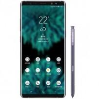 Huse Samsung Galaxy Note 9